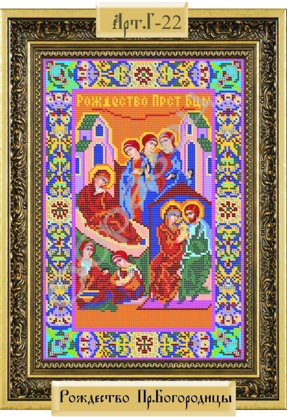 Схема рождество святые крестиком